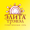ЭЛИТА Трэвэл Урал