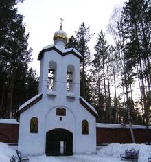 Монастырь Новомученников и Исповедников Российских